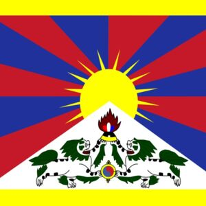 tobias Flag of Tibet Thumbnail
