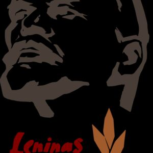 lenin with us Thumbnail
